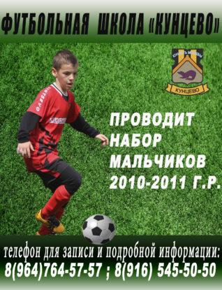 timetable-school